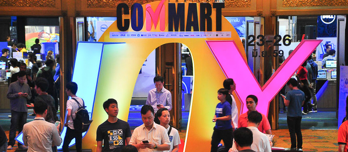 Commart Joy 2016