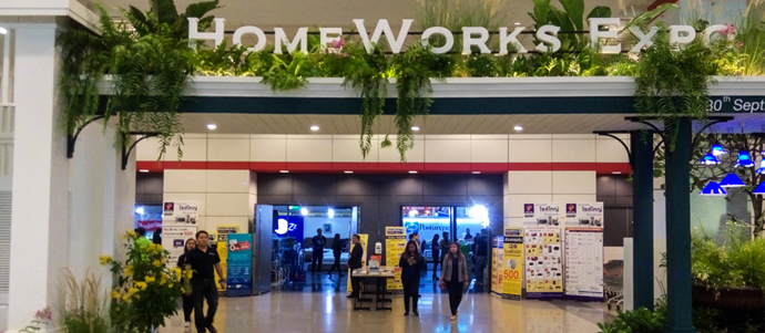 Home Works Expo 2016