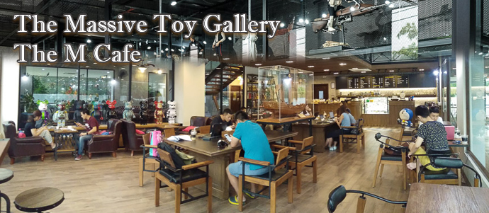 The M Cafe - The Massive Toy Gallery