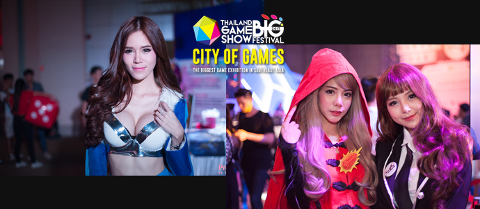 พริตตี้ Thailand Game Show Big Festival 2017