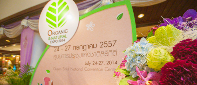 Organic and Natural Expo 2014