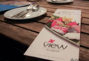 The View Bar&Restaurant ถนนตก