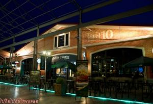 FLANN O BRIEN S IRISH PUB [ Asiatique  Branch ]