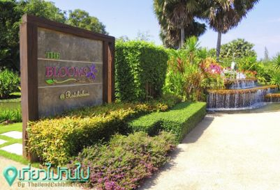 THE BLOOMS ORCHID PARK ราชบุรี