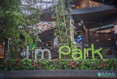 I'm Park Lifestyle Mall