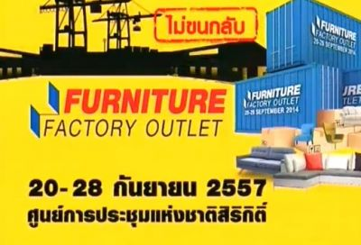 Furniture Factory Outlet Season 2
