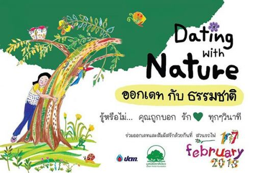 Dating with Nature