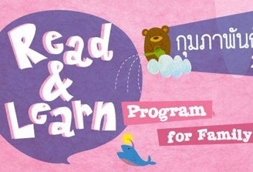 Read & Learn Program for Family