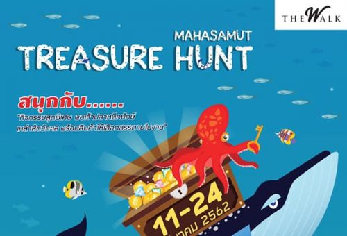 MAHASAMUT TREASURE HUNT